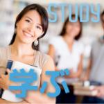 第28回 パースならではの学部やコースはありますか?