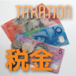 第4回 The Tourist Refund Scheme (TRS) について