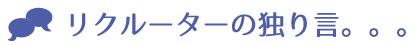 ttl_news9_tsubuyaki