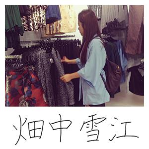 Yukie_Private