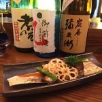 Tsunami Japanese Restaurant Perthよりお年玉スペシャル情報!