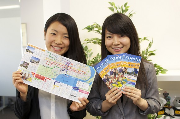 Guidebook-staff01
