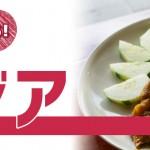 パースで楽しめる、$10以下ゴハン特集 − アジア料理