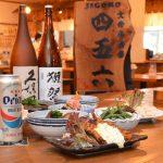 大衆居酒屋 四五六  Japanese Dining JIGORO